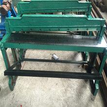 金属丝网切板机人工脚踏剪板机1.3米裁板机