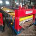 地鑫生產銷售集裝廂房瓦楞板成型機車廂瓦楞板加工設備