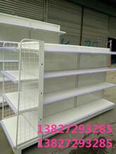 便利店收銀臺貨架商超貨架商業專用設備貨架圖片