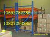 批发东莞佳宝货架工厂货架JB货架重型仓储货架