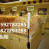 商场货架展示货架