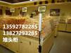 促销台商场货架堆头柜货架仓储货架佳宝货架