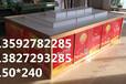 商场糖果柜食品盒货架展示柜货架佳宝货架