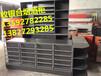 全新木质连锁店收银台烟酒柜红酒架货架