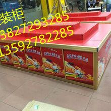 深圳JB貨架工業品展示柜商場貨架JB貨架食品展示柜圖片