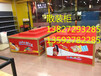 便利店收银台货架商超货架商业专用设备货架
