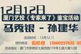 福建省最权威的古董鉴定机构古董拍卖公司成交率高