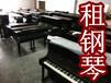 河南红日进口钢琴出租,销售
