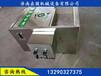 探讨台州食堂水油分离机厂家安装新标准304隔油装置