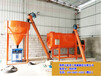 資陽日產90噸瓷磚膠泥生產設備配件圖片