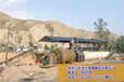 台湾6215型沙子三回程烘干机-免费点击咨询
