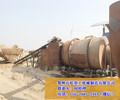 苏州6220海砂烘干机免费点击咨询