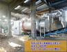 台湾6215型湿沙烘干机免费点击咨询
