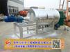 东莞天产60吨干粉搅拌机不锈钢怎么批发