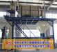供应东莞全自动保温砂浆生产线7方标准