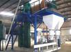 呂梁每小時40噸砂漿生產設備配件圖片