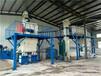 供应东莞日产20吨真石漆涂料搅拌机厂家直营