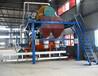 廠家供應黔西南臥式真石漆攪拌機時產30噸新型