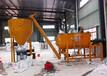 黔西南不銹鋼干粉砂漿攪拌機三噸型推薦