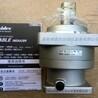 新寶減速機VRSF-9D-750-GV