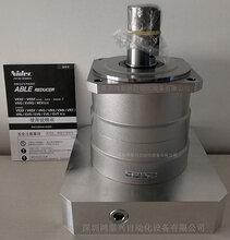 日本新宝减速机,机床新宝减速机VRB-115-5-K3-38KA35图片