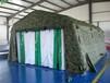 防化洗消帐篷
