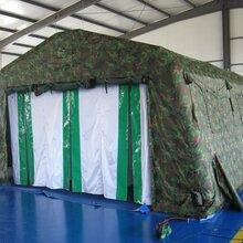 防化洗消帳篷圖片