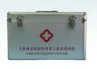 廠家直銷核應急洗消藥箱