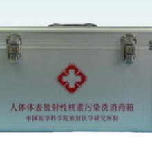 廠家直銷核應急洗消藥箱圖片