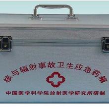 廠家供應邦麥爾核與輻射事故衛生應急救箱圖片