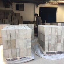 出售磷酸盐耐磨高铝砖磷酸盐耐磨高铝砖厂家直销