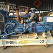 廠家低價轉讓上柴400千瓦柴油發電機組圖片