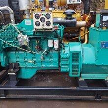 出售康明斯1000千瓦柴油發電機組圖片