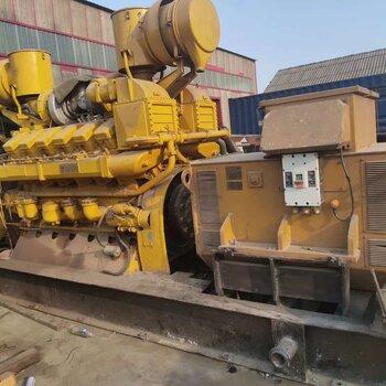 出售濟柴190系列900千瓦柴油發電機組
