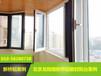 北京龙翔路断桥铝窗封阳台案例完工实拍