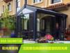 沈阳维也纳森林别墅高档铝结构阳光房案例