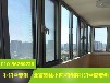 北京翠林小区断桥铝门窗封阳台案例实拍
