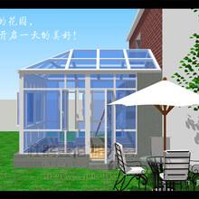 上海景怡花园庭院阳光房设计效果图