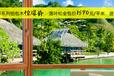 终于等到特价了,铝包木门窗惊爆价1590元/平米全包!
