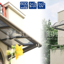 玻璃雨棚窗棚露台棚遮阳遮雨棚铝合金车棚