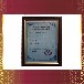 软件企业认定,双软认证,退税政策,软件产品登记
