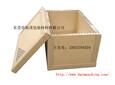深圳环保蜂窝纸箱,广州蜂窝纸箱,防潮蜂窝纸箱价格