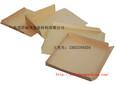 东莞裕茂防水纸滑板环保出口纸滑板深圳纸滑板价格