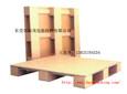 裕茂新型出口九脚纸卡板,东莞纸卡板厂家,免熏蒸纸卡板