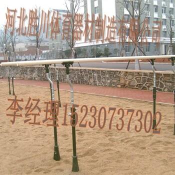 唐山部队标准双杠尺寸军用单双杠报价、规格