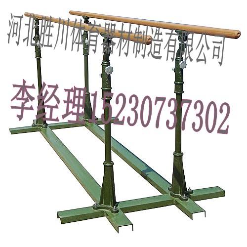 北京军用双杠厂家直销北京军用双杠价格实惠