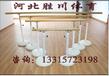 北京水曲柳舞蹈把杆价格,把杆尺寸定做