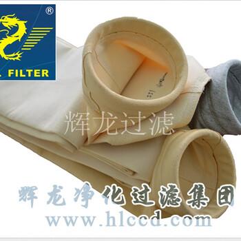 粉尘过滤防水防油过滤布袋过滤布袋生产厂家