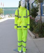反光雨衣批发,反光雨衣,河南勇威大批生产反光雨衣