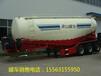 55立方轻型散装水泥罐车厂家散装水泥罐车价格